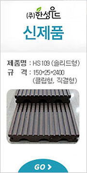 HS109 신제품 특가 45000원